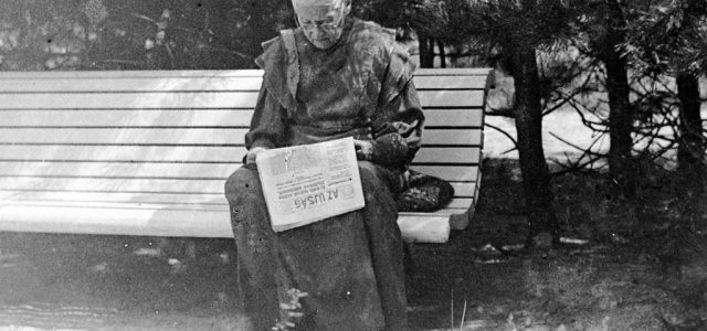 Kun Béla szöktetői, jól táplált zsidó gyerekek, kalapuzsora, mellbe lőtt házmester – erről írtak még az újságok Trianon napján