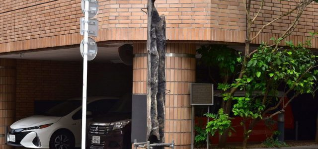 A japánok egy elszenesedett villanyoszlopot is megtartottak a szétbombázott Tokióból
