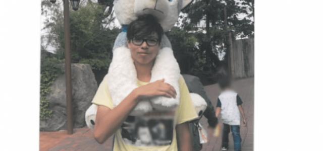 Eltűnt egy 14 éves fiú a XII. kerületből