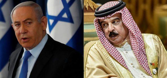 Normalizálja a kapcsolatait Bahrein és Izrael