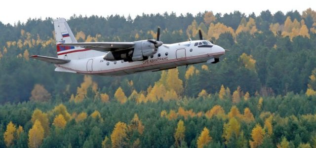 Lezuhant egy katonai repülő Ukrajnában