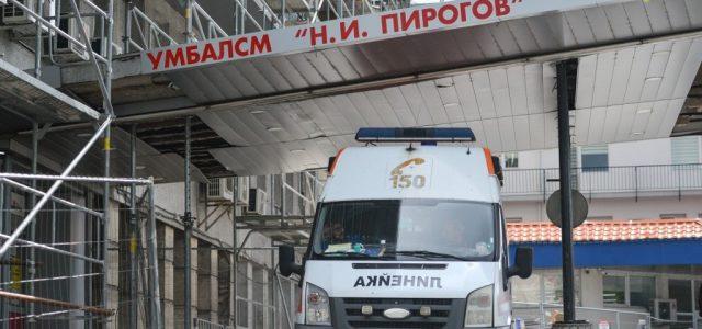 Bulgáriában már van olyan kórház, ahol nincs elég ágy és személyzet